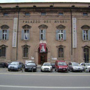 Gallerie_Estensi_palazzo